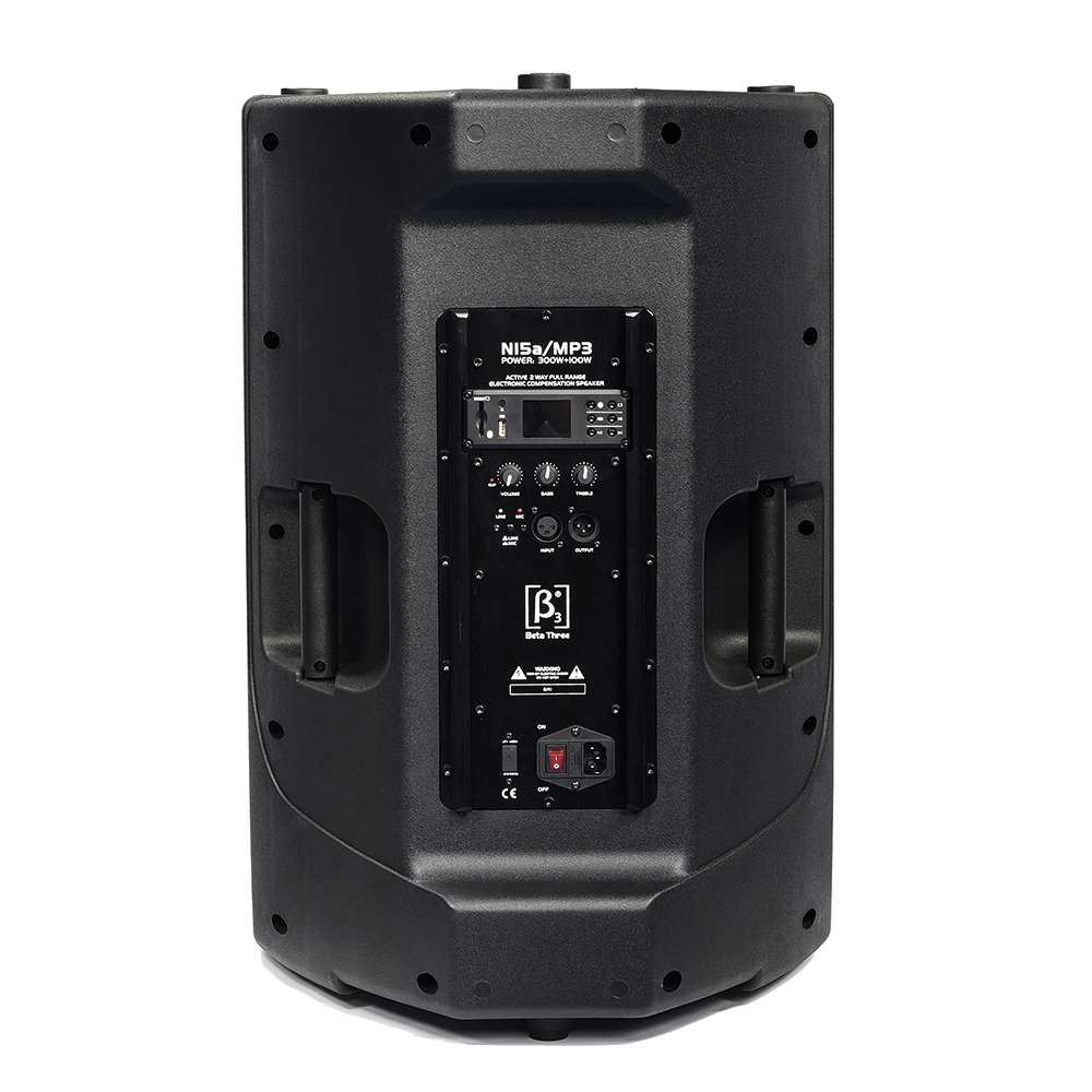 Beta3pro N15a-MP3 2